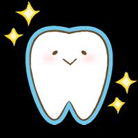 乳歯が生え始めたころ
